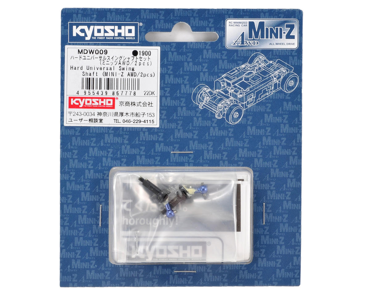 AWD Hard Universal Swing Shaft Set (2) by Kyosho