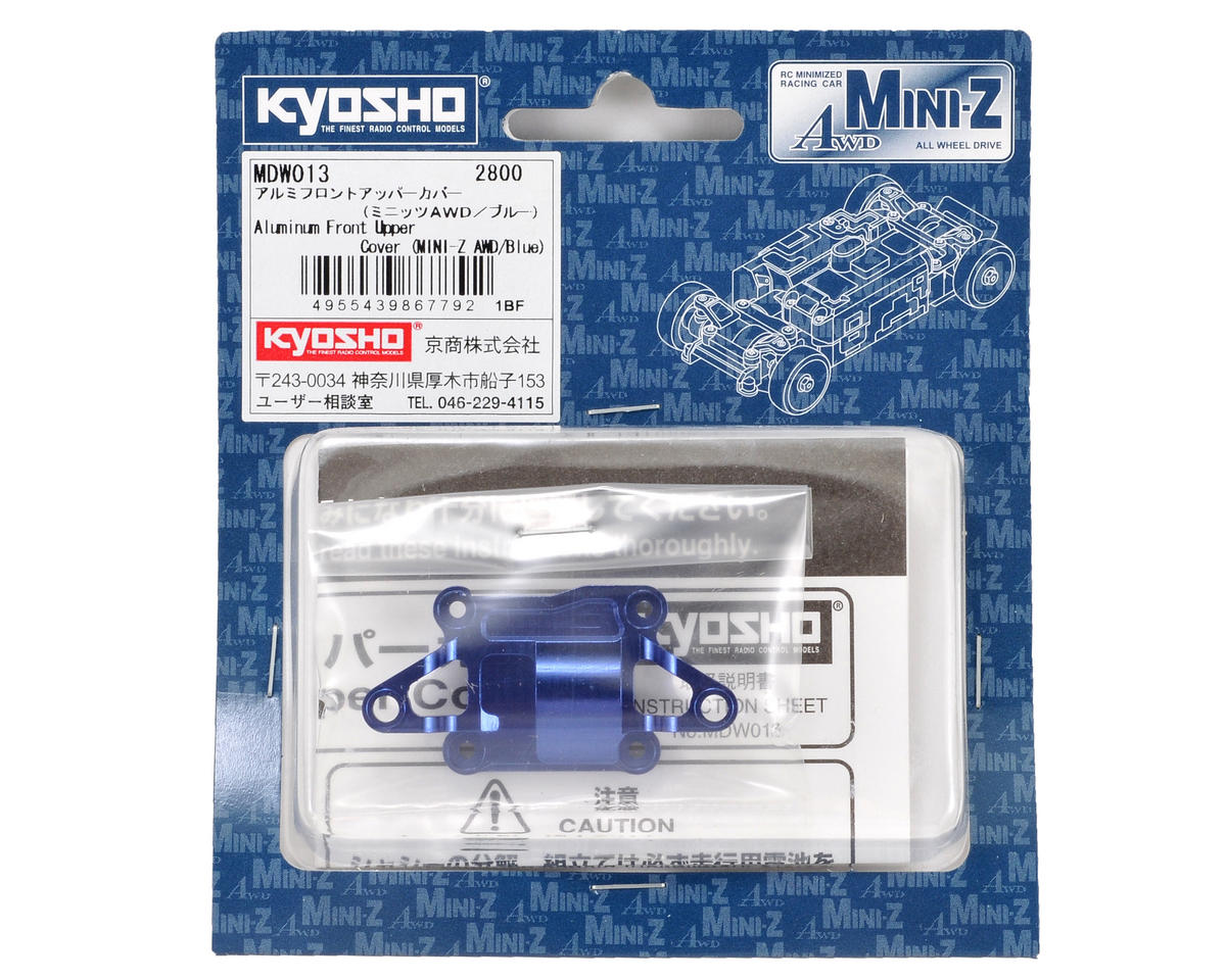 Kyosho Aluminum Front Upper Cover