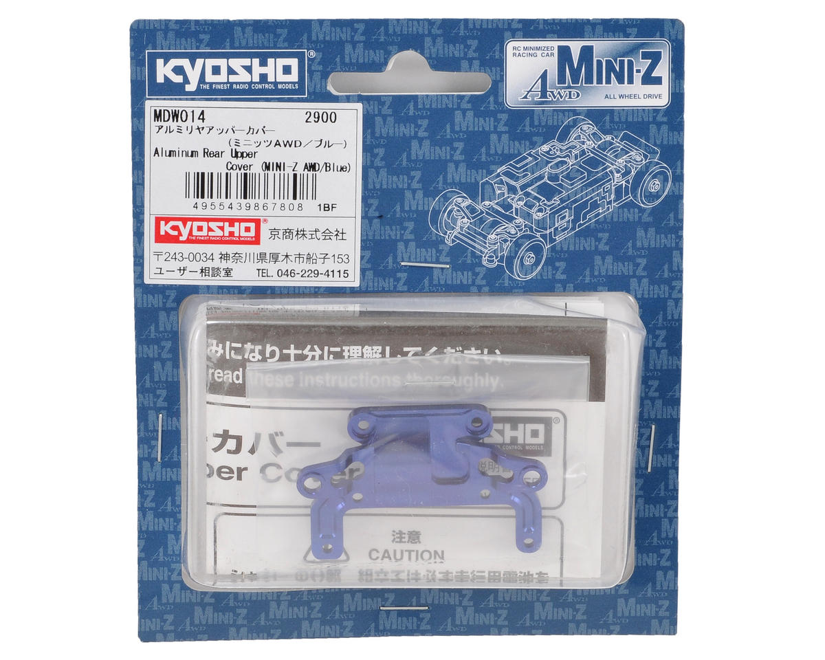 Kyosho Aluminum Rear Upper Cover