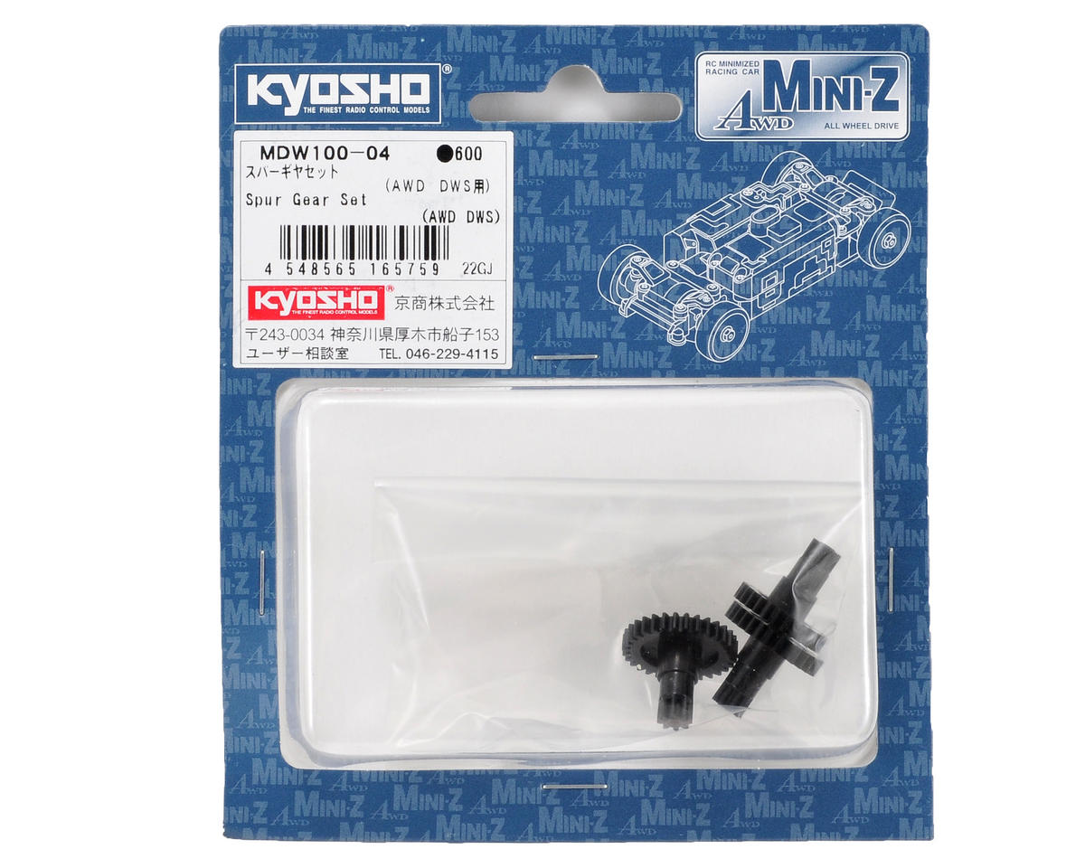 Kyosho DWS Spur Gear Set (LL)