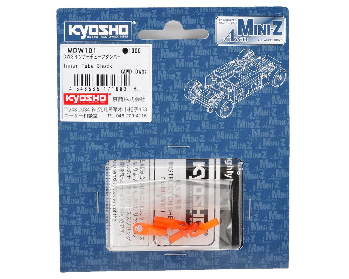 Kyosho DWS Inner Tube Rear Shock Set (2)