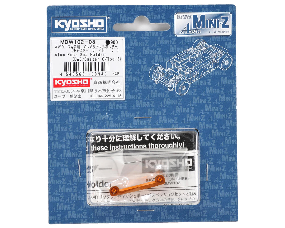 Kyosho Aluminum DWS Rear Suspension Holder (Caster 0°/Toe 3°)