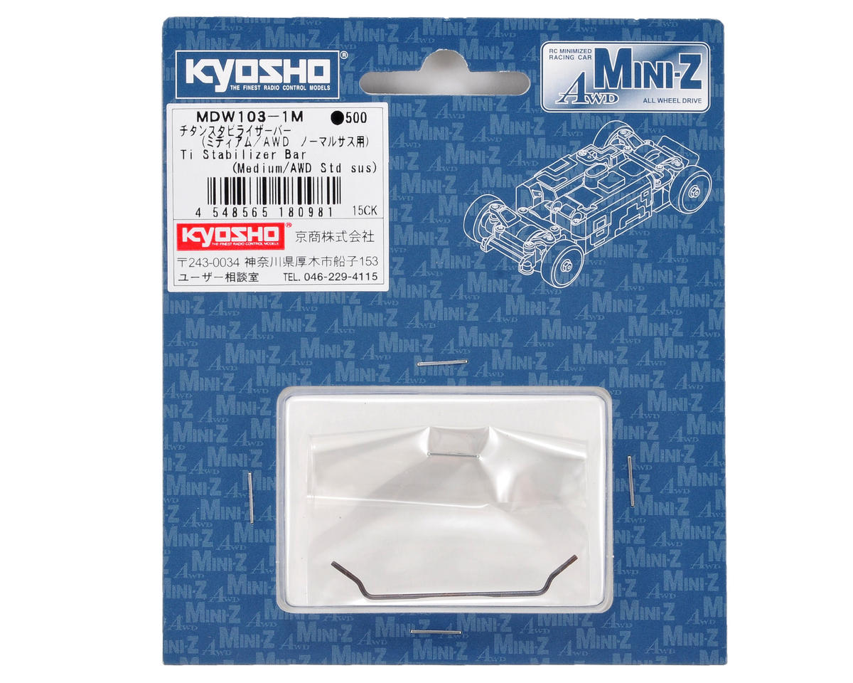Kyosho Titanium Stabilizer Bar (Medium)