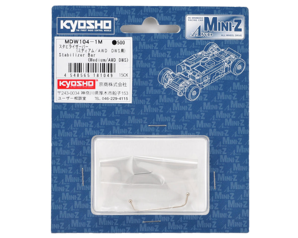 DWS Stabilizer Bar (Medium) by Kyosho