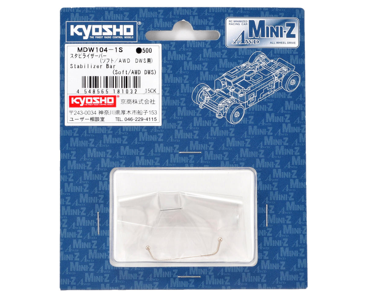 Kyosho DWS Stabilizer Bar (Soft)