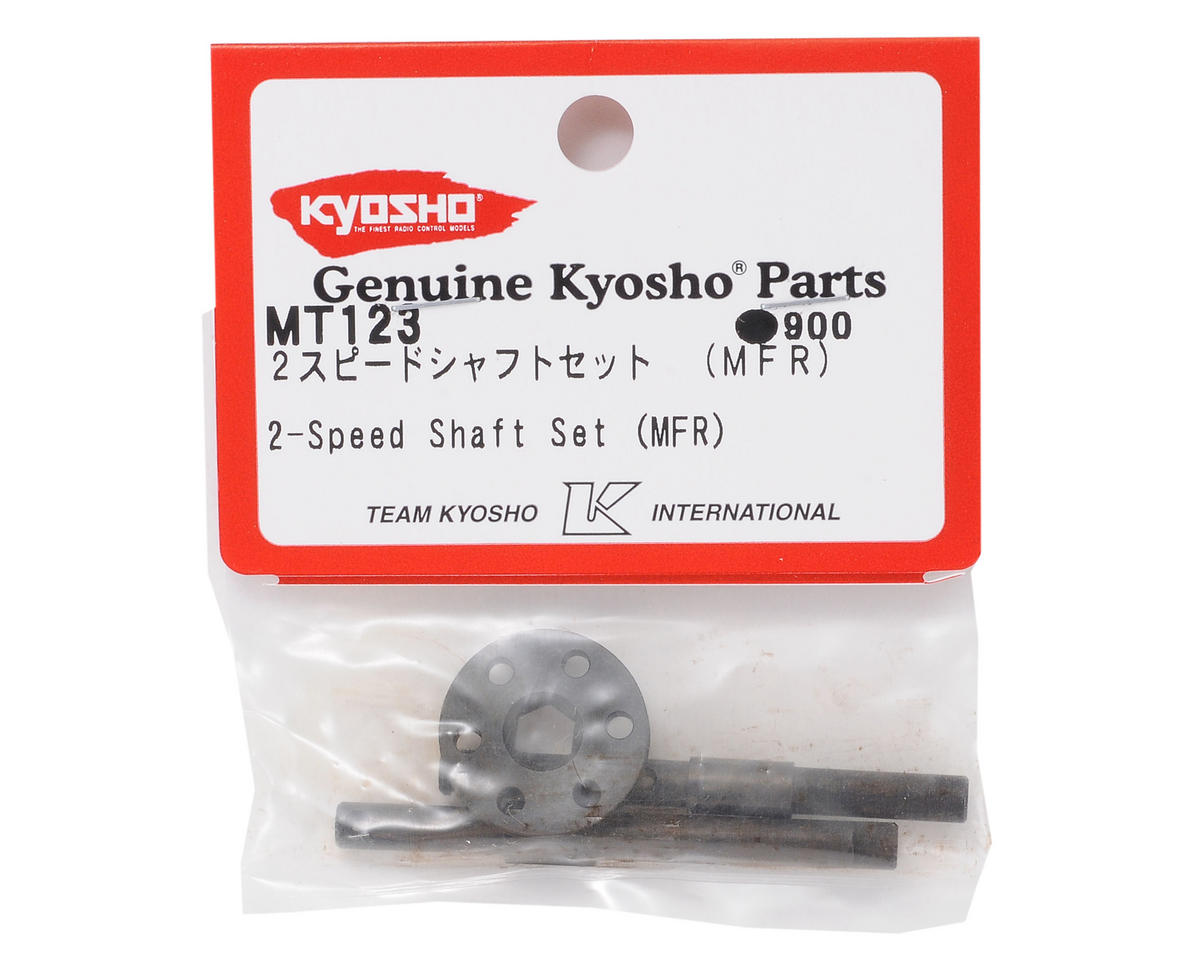 Kyosho 2-Speed Shaft Set
