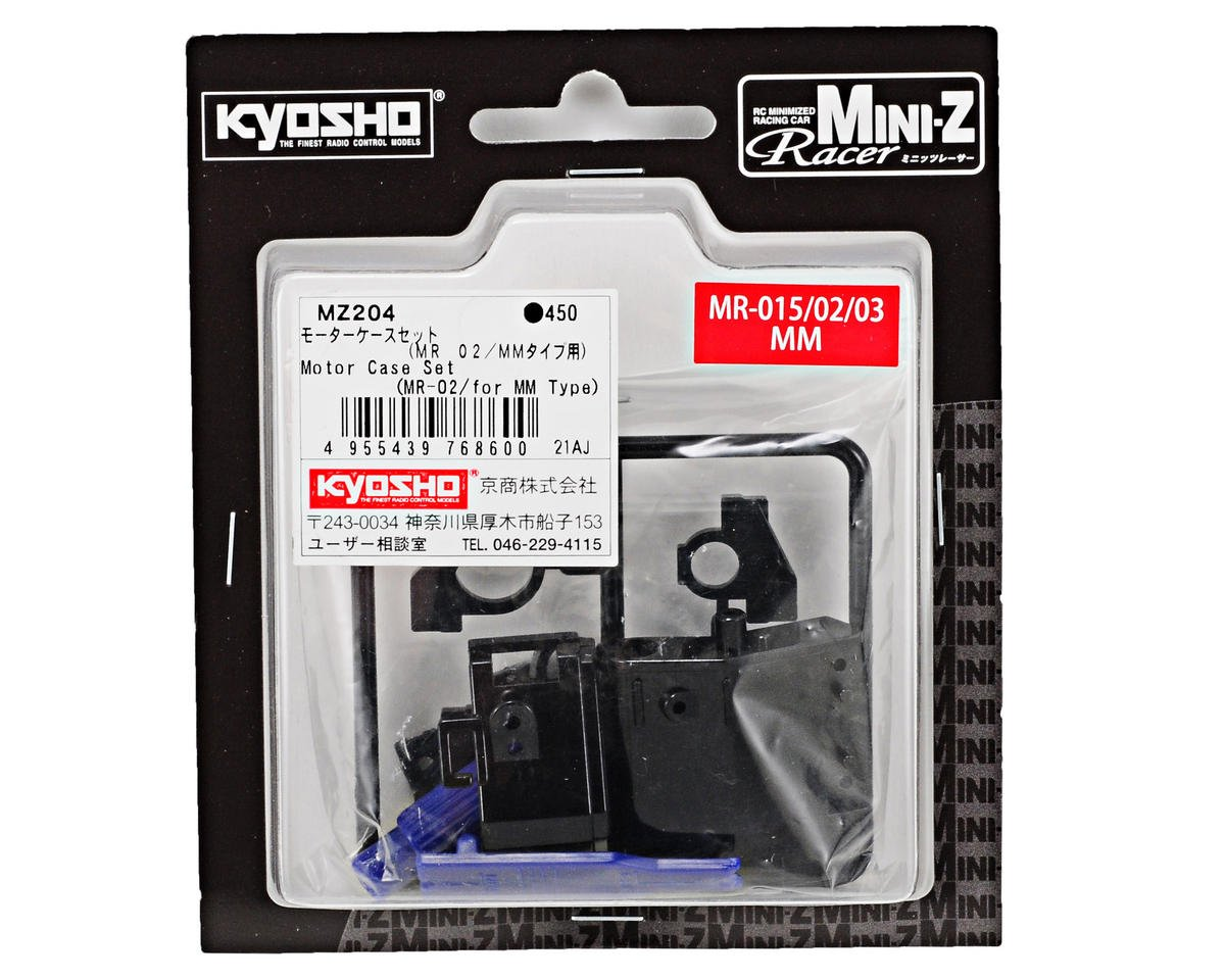 Kyosho Motor Case Set (MR-02-MM)