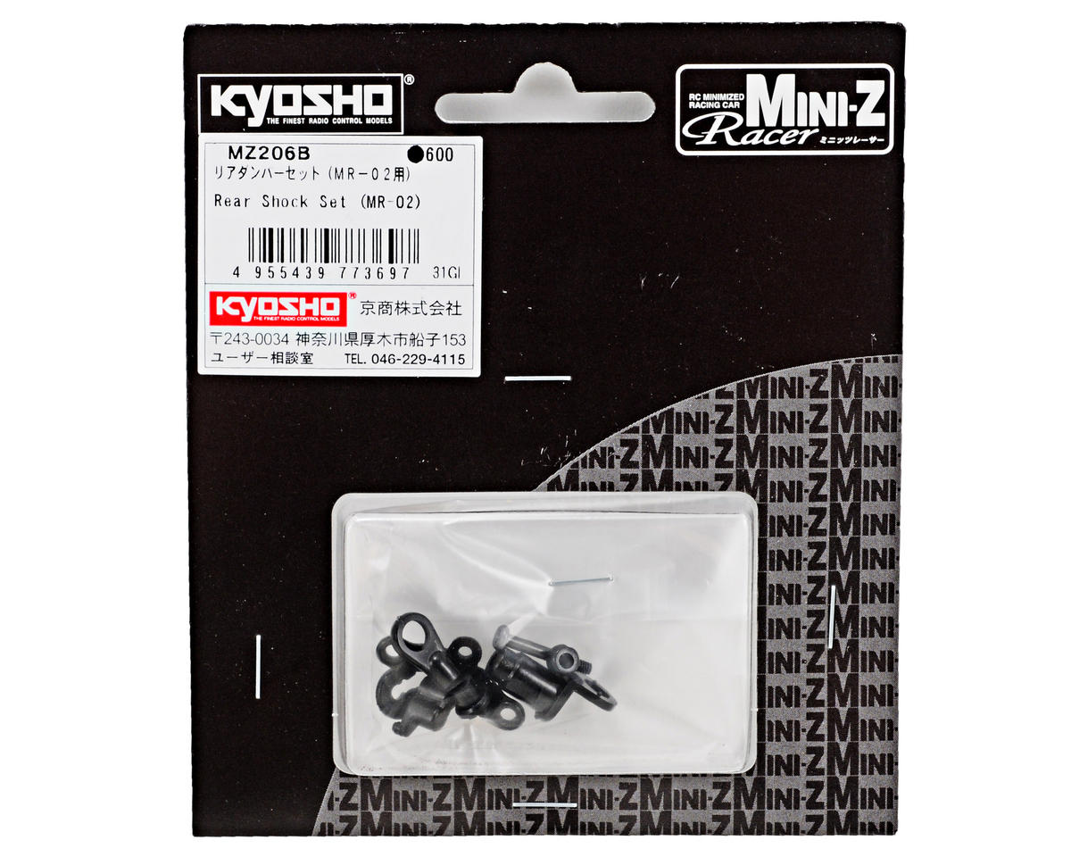 Kyosho Rear Shock Set (MR-02)