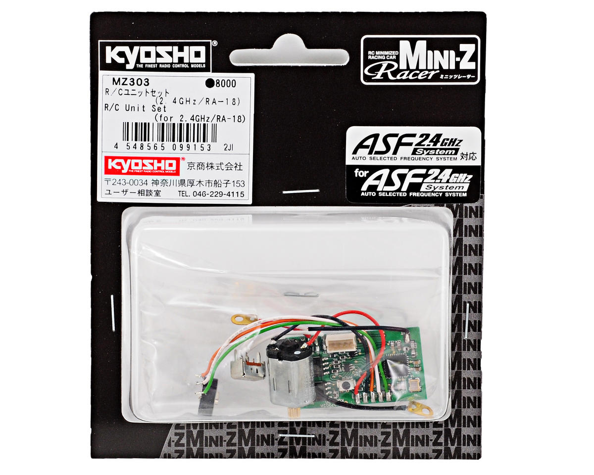 Kyosho R/C Unit Set (2.4GHz)