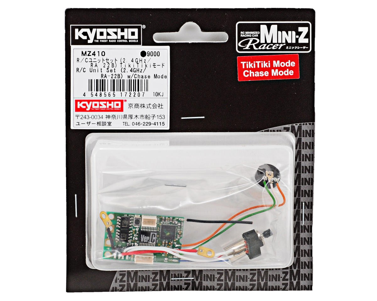 Kyosho R/C Unit Set w/Chase Mode (2.4GHz)