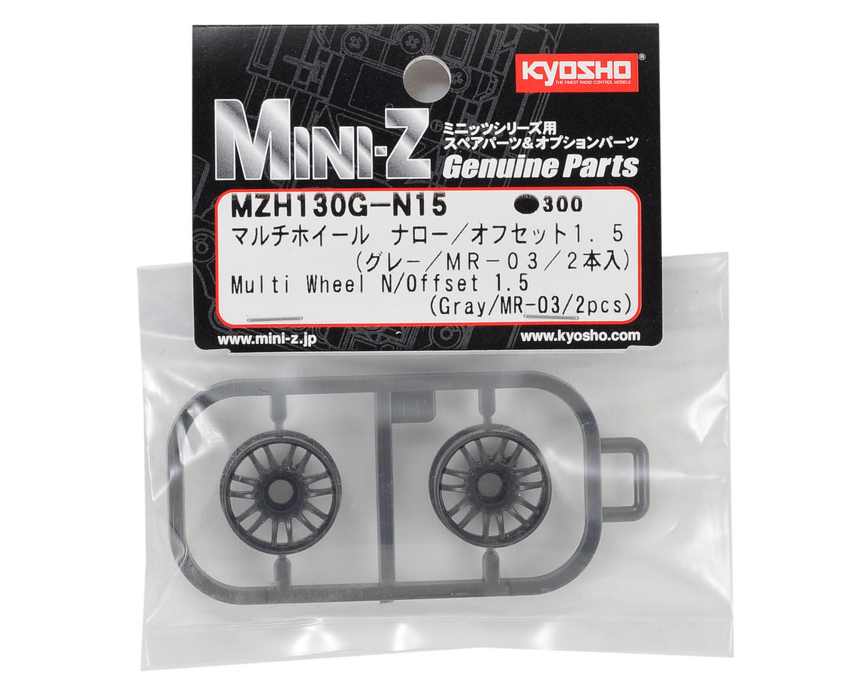 Kyosho 1.5mm Offset Narrow RE30 Mini-Z Wheel Set (2) (MR-015/02/03) (Gray)