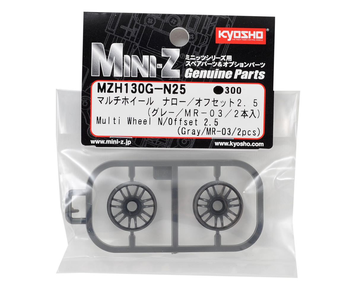 Kyosho 2.5mm Offset Narrow RE30 Mini-Z Wheel Set (2) (MR-015/02/03) (Gray)