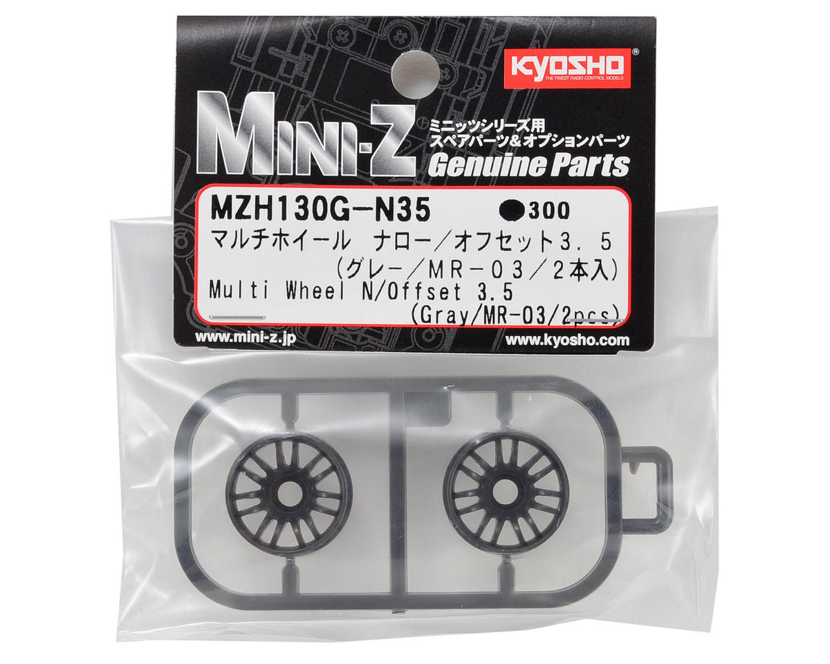 3.5mm Offset Narrow RE30 Mini-Z Wheel Set (2) (MR-015/02/03) (Gray) by Kyosho