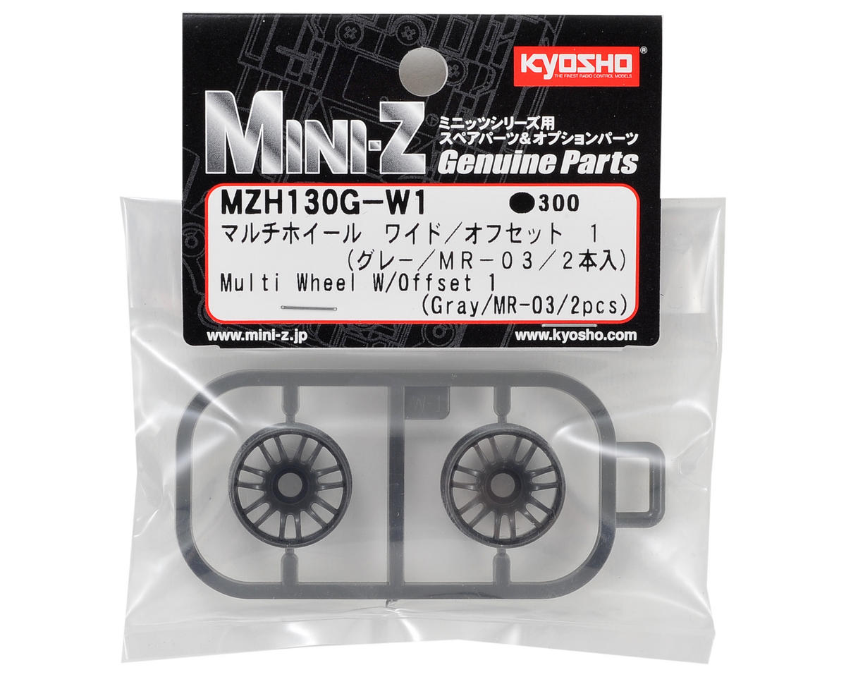 Kyosho 1mm Offset Wide RE30 Mini-Z Wheel Set (2) (MR-015/02/03) (Gray)