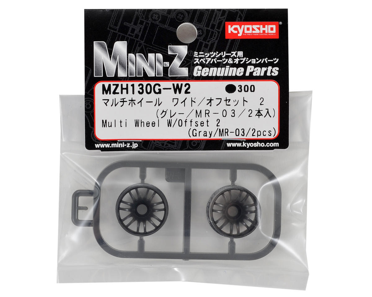 Kyosho 2mm Offset Wide RE30 Mini-Z Wheel Set (2) (MR-015/02/03) (Gray)