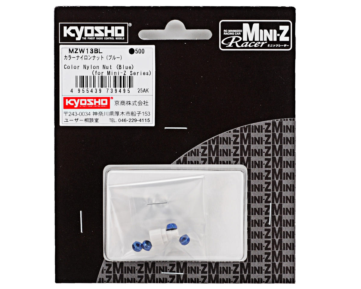 Kyosho Aluminum Wheel Nut Set w/Wrench (Blue) (4)