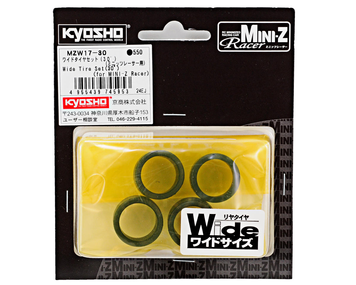 Kyosho 11mm Wide Tire Set (4) (30 Shore)