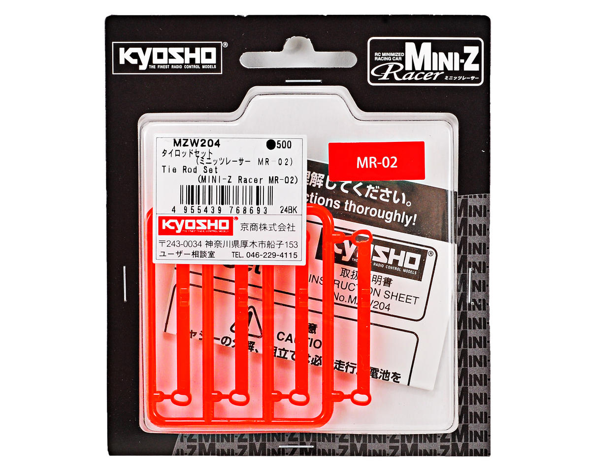 Kyosho Tie Rod Set (4)