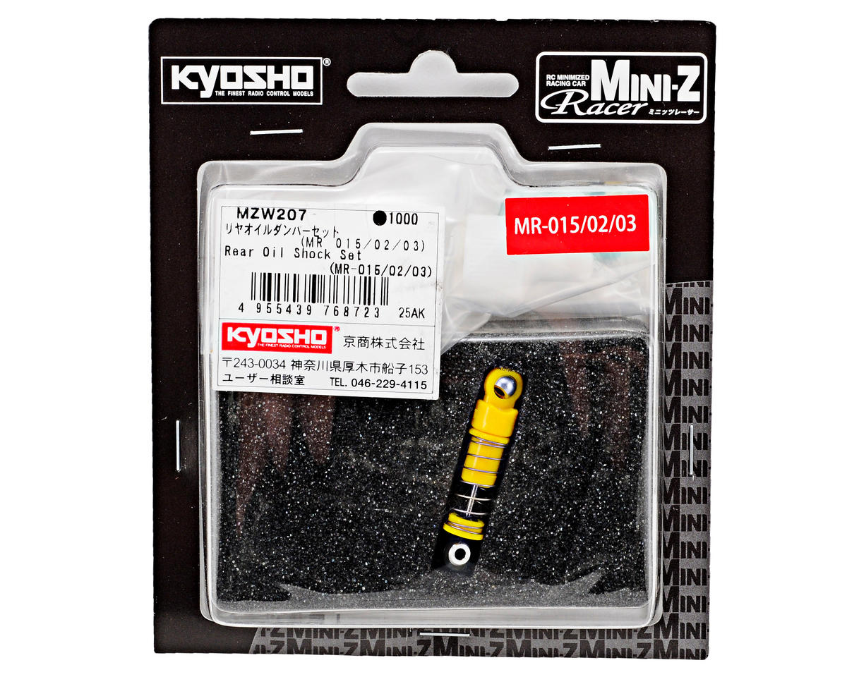 Kyosho Rear Oil Shock Set