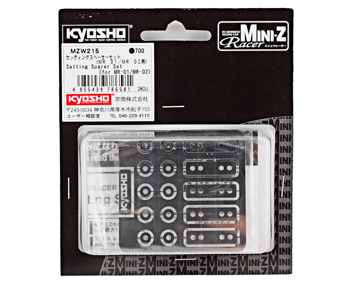 Kyosho Aluminum Ride Height Spacer Set