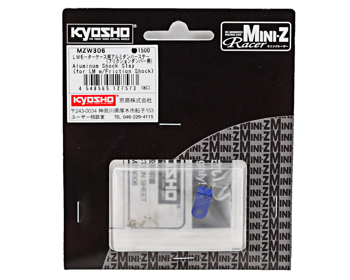 Kyosho Aluminum LM-Type Shock Stay