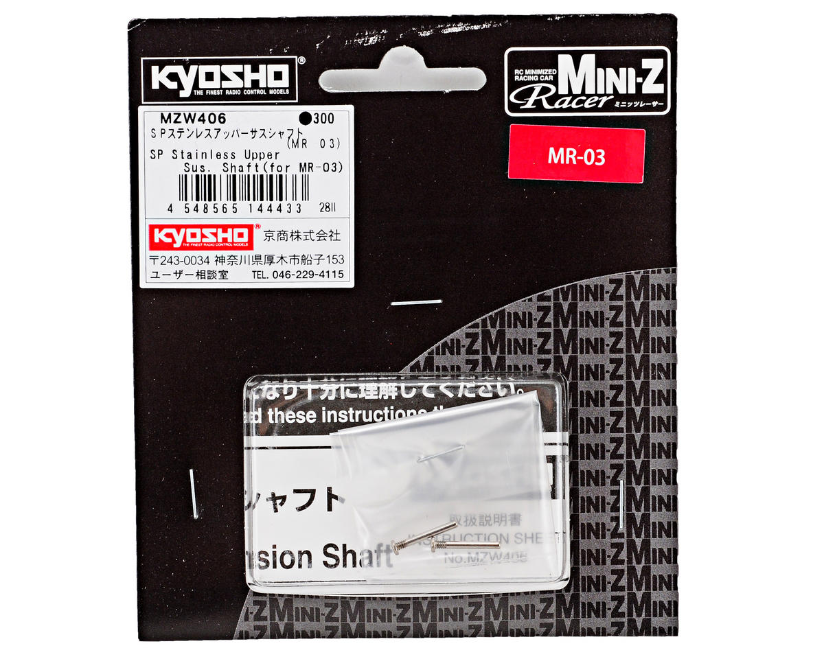 Kyosho SP Stainless Upper Suspension Shaft Set (2)
