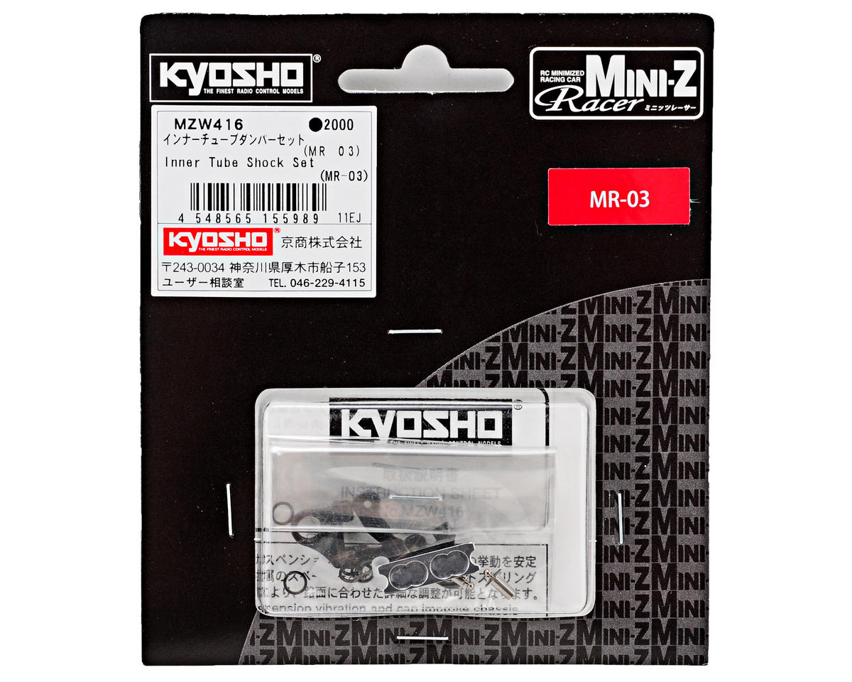 Kyosho Inner Tube Friction Shock Set