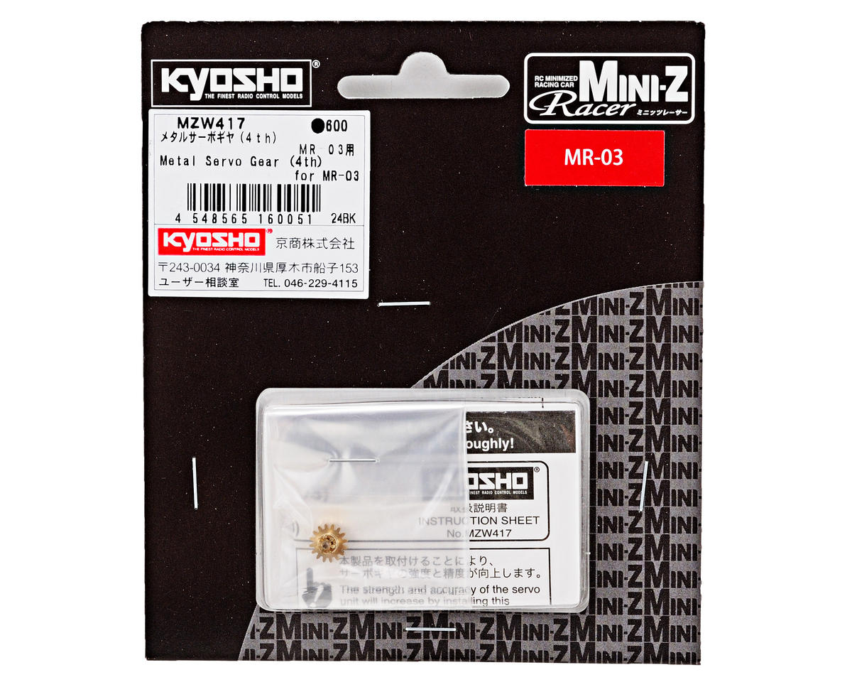 Metal Servo Gear by Kyosho
