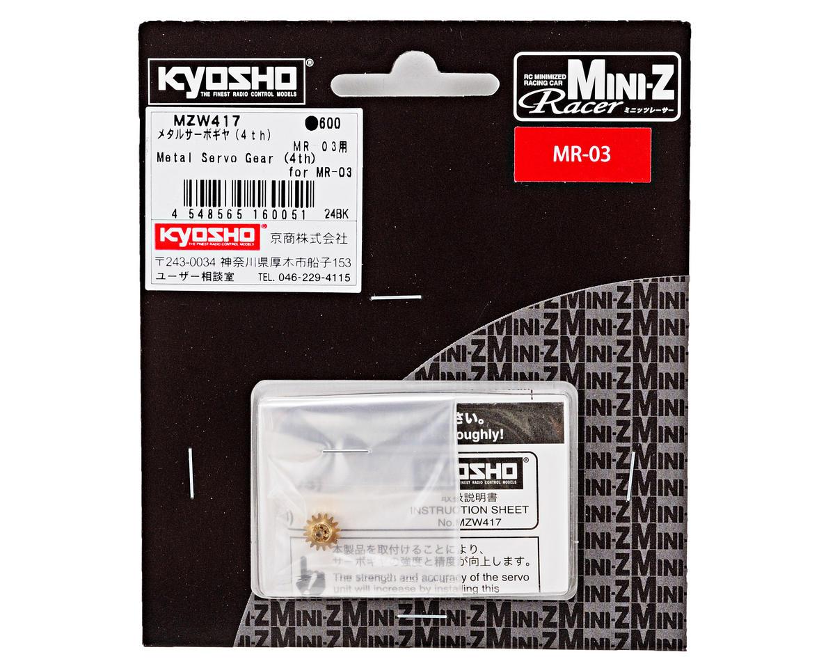 Kyosho Metal Servo Gear