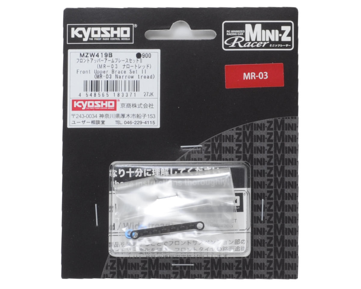 Kyosho Carbon Fiber Front Upper Arm Brace Set II (Narrow)