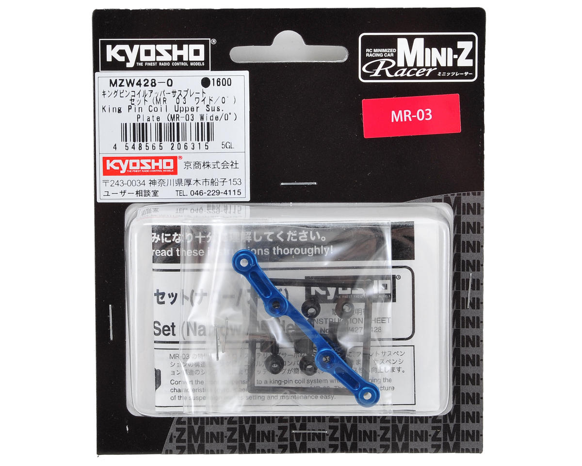 Kyosho 0° King Pin Coil Upper Suspension Plate (Wide) (Blue)