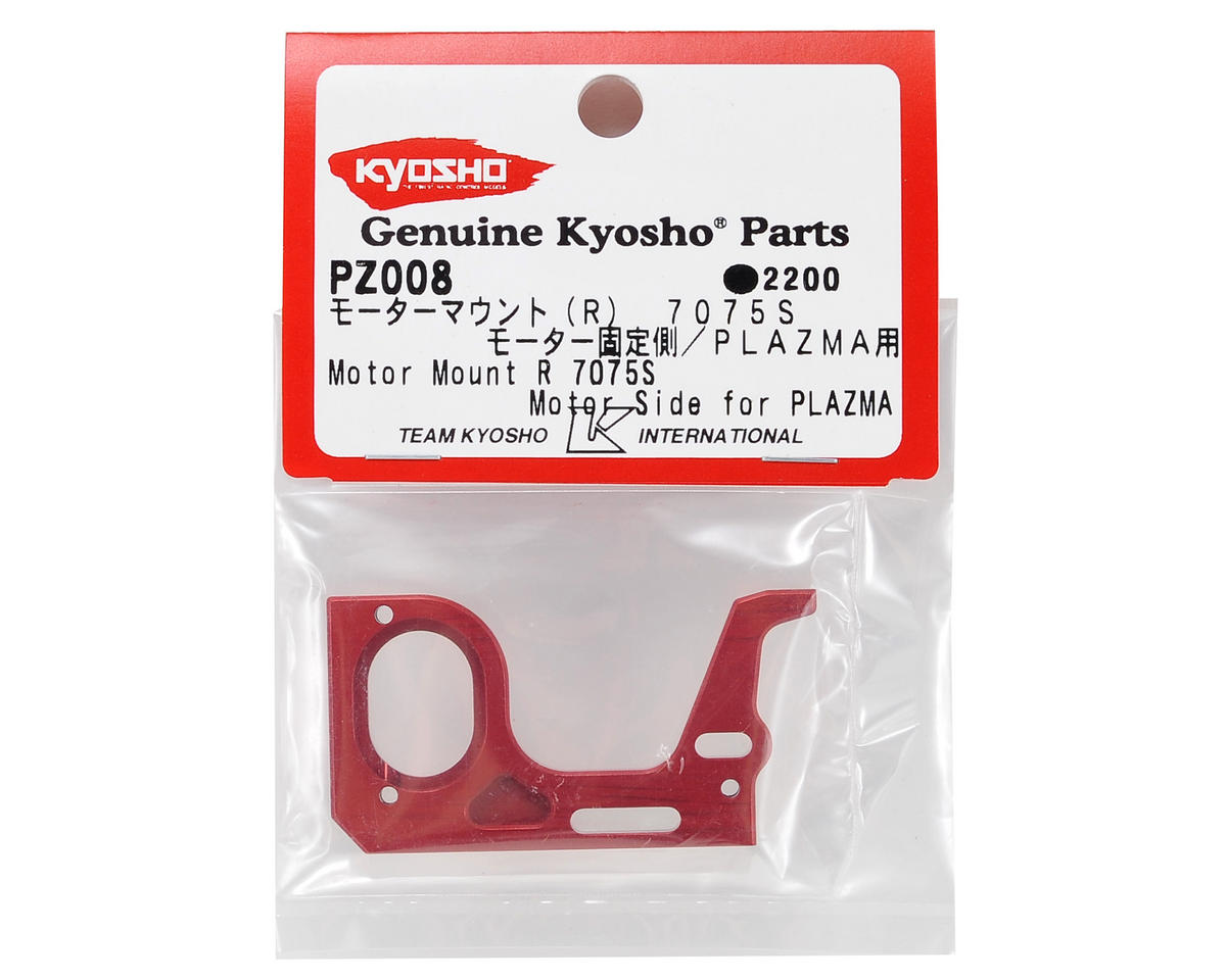 Kyosho 7075S Motor Mount (Right)