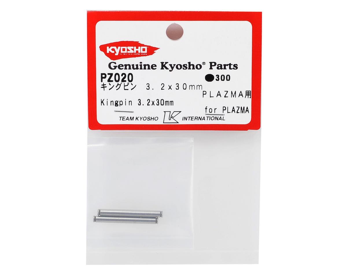 Kyosho 3.2x30mm Kingpin (2)