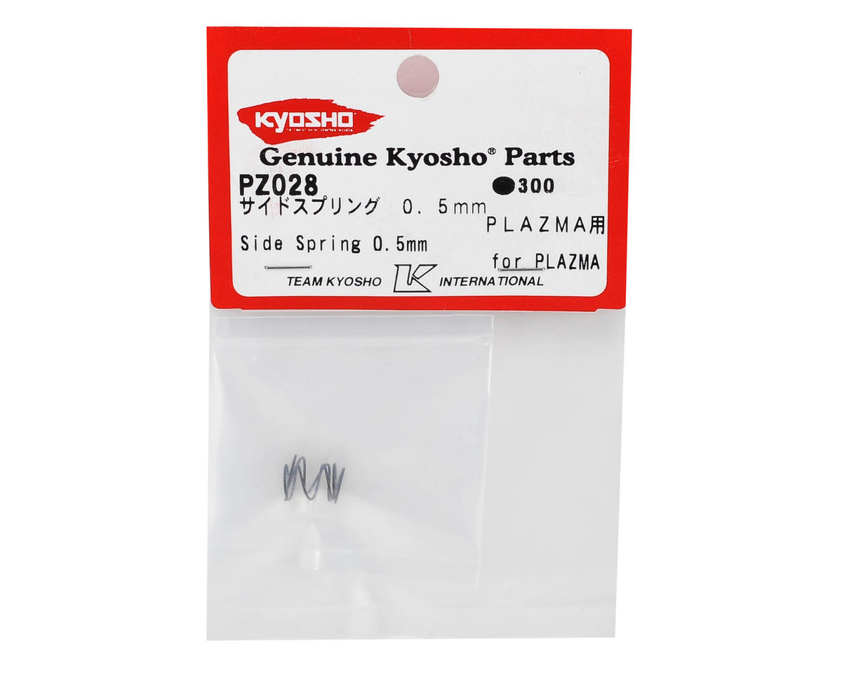 Kyosho 0.5mm Side Spring Set (2)