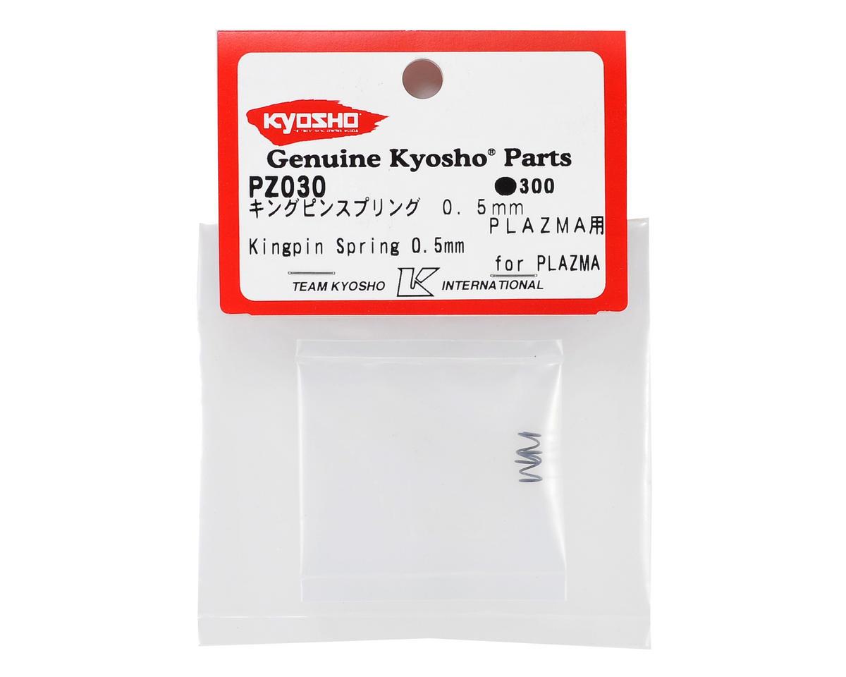Kyosho 0.5mm Kingpin Spring (2)