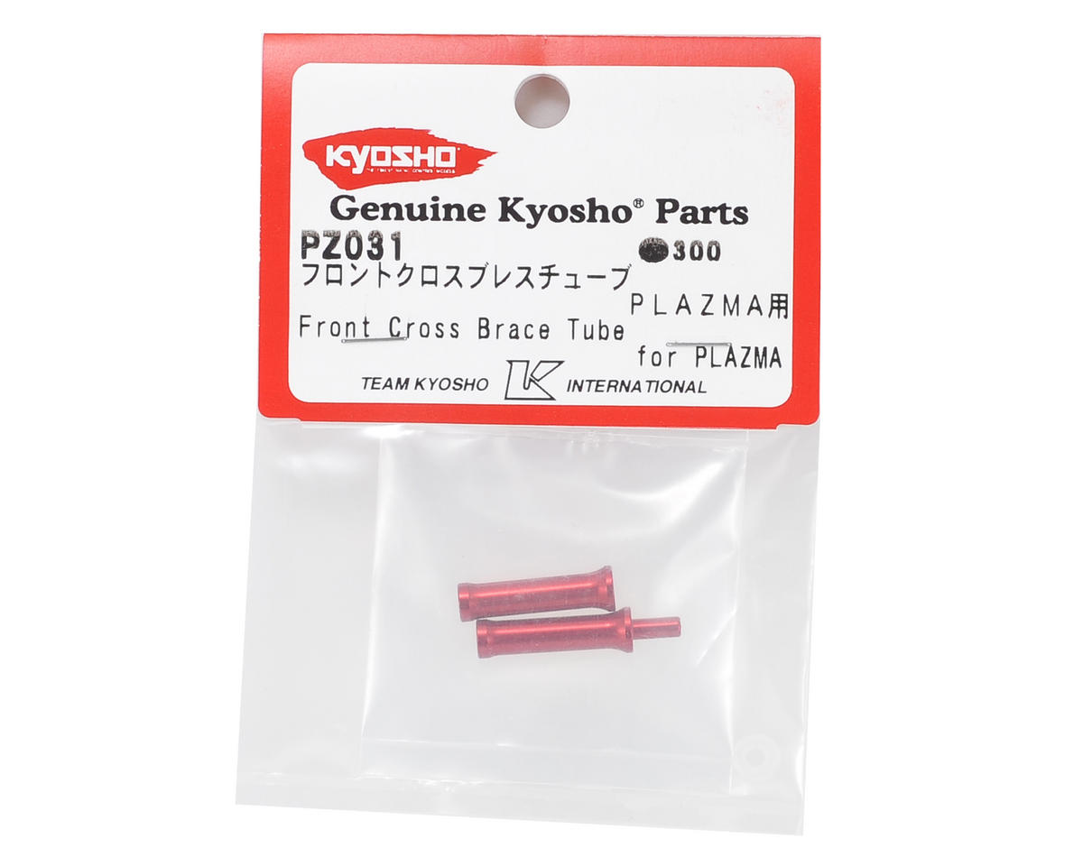 Kyosho Front Cross Brace Tube (2)