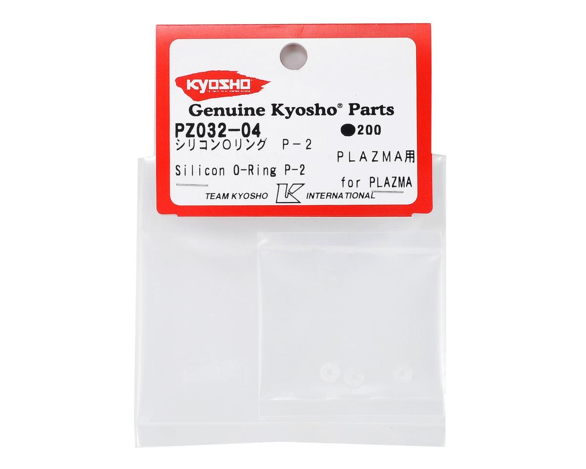 Kyosho P2 Silicone O-Ring (3)