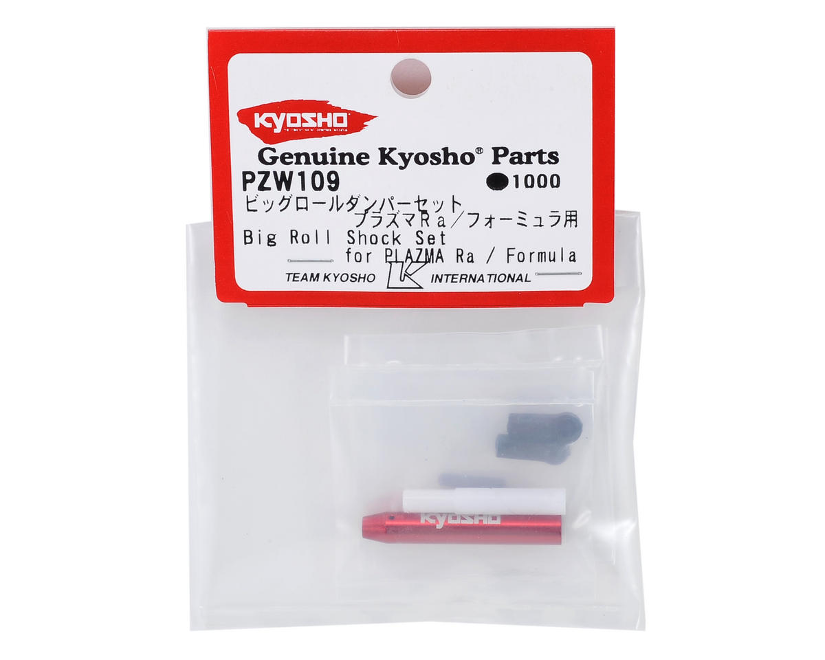 Kyosho Big Roll Shock Set