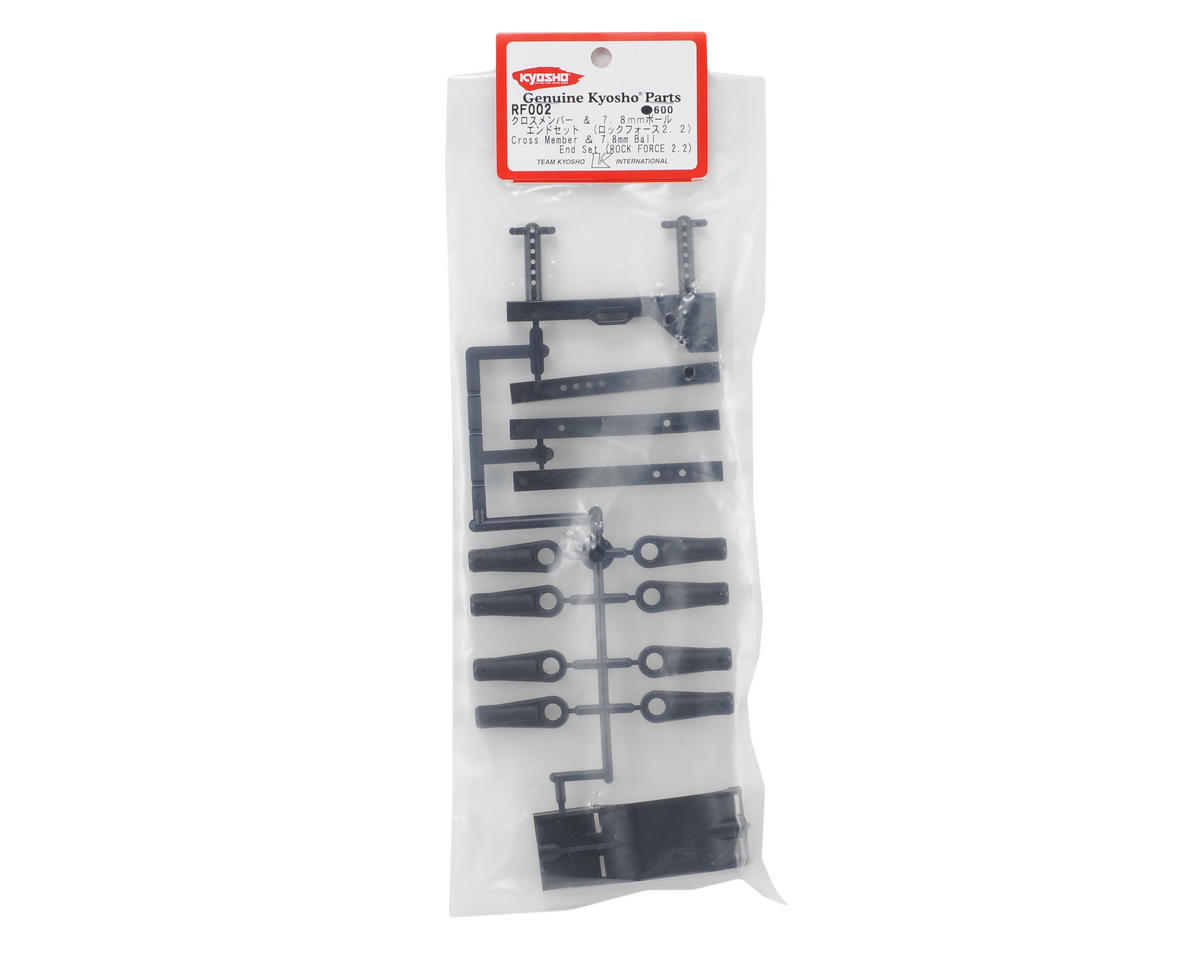 Kyosho 7.8mm Ball End & Cross Member Set