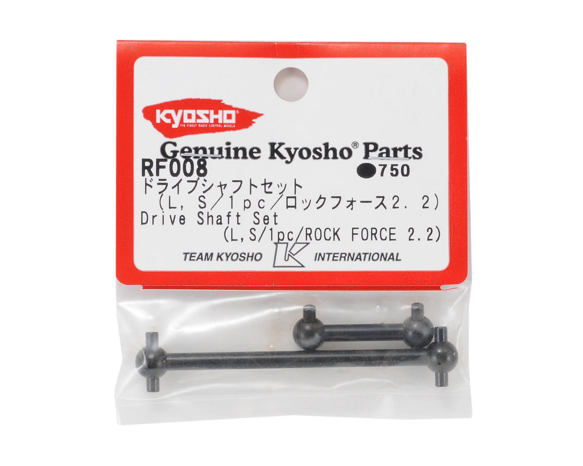 Kyosho Driveshaft Set