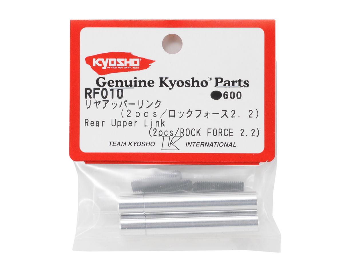 Kyosho Rear Upper Link (2)
