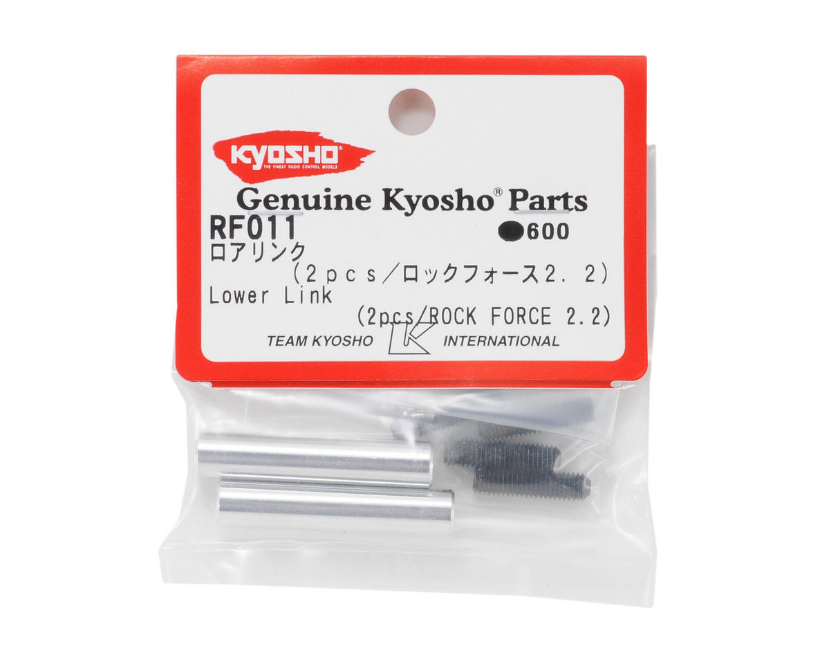 Kyosho Lower Link (2)