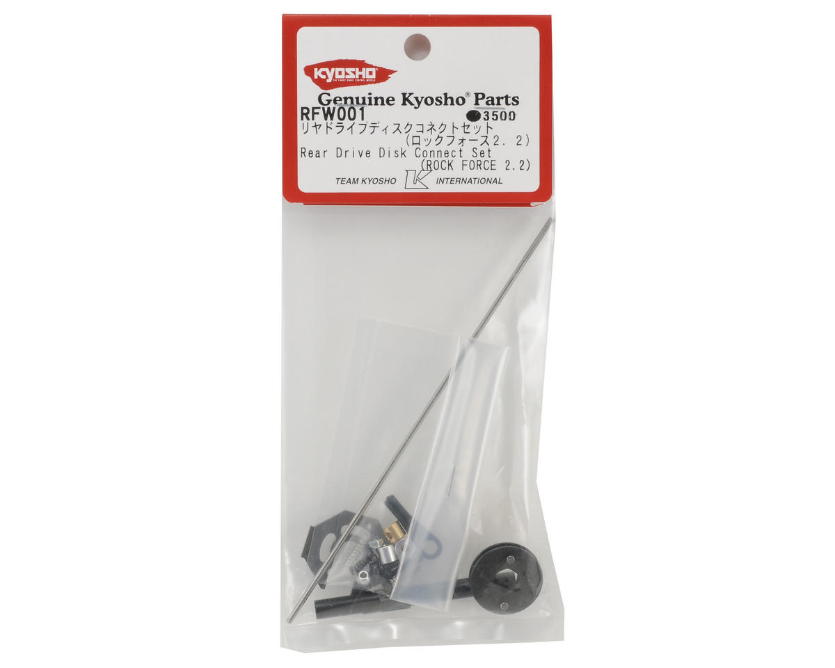 Kyosho Rear Drive Disk Connect Set
