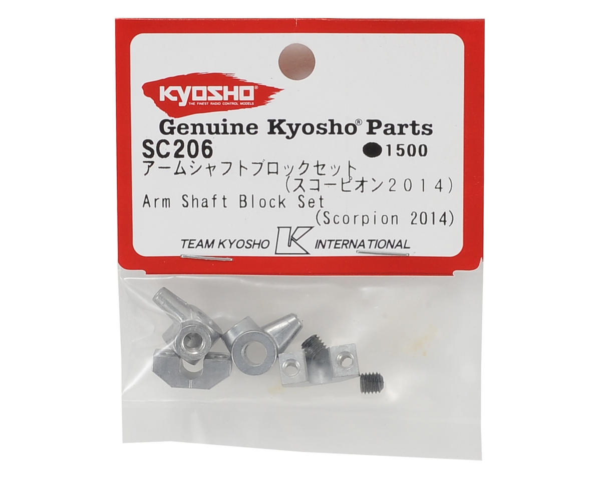 Kyosho Arm Shaft Block Set