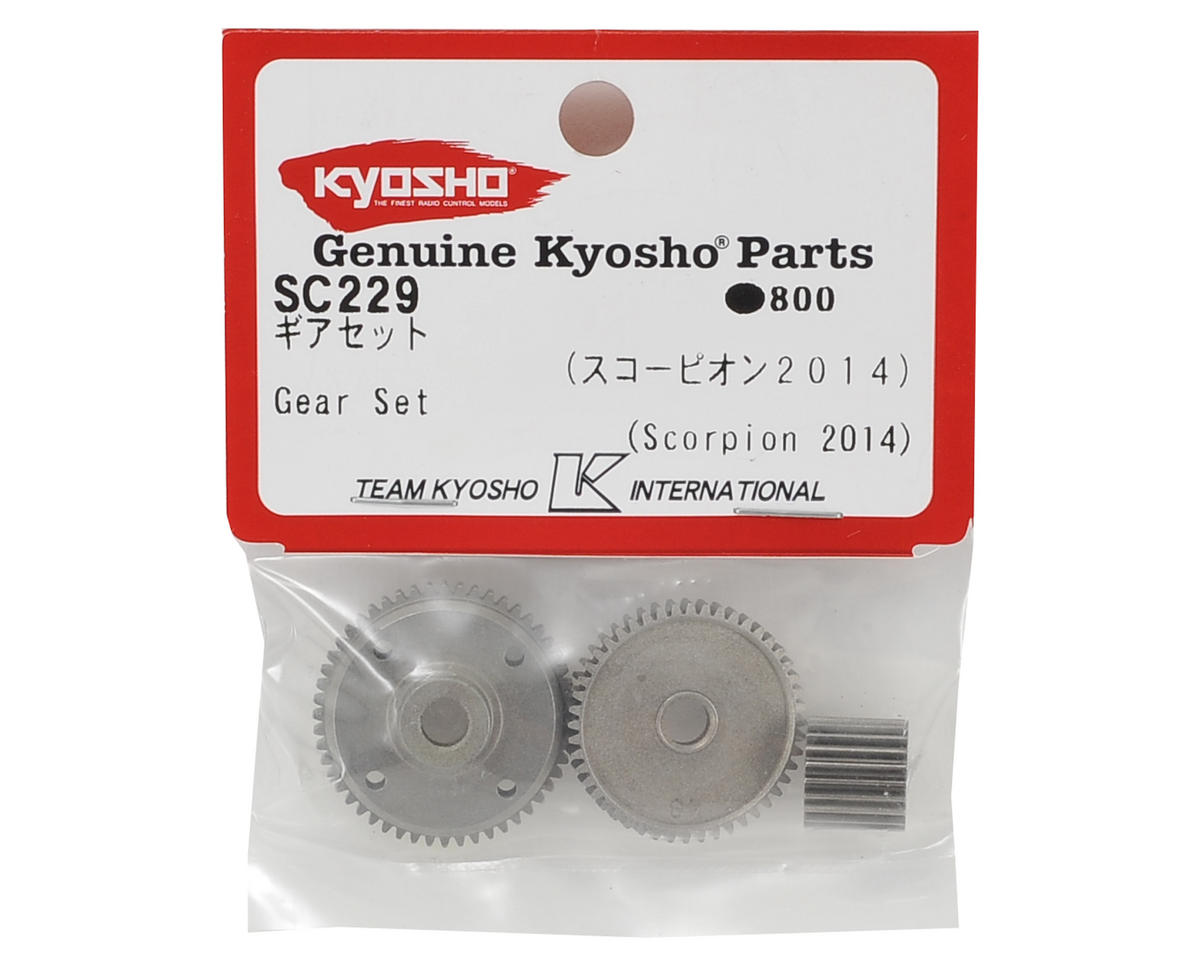 Kyosho Gear Set