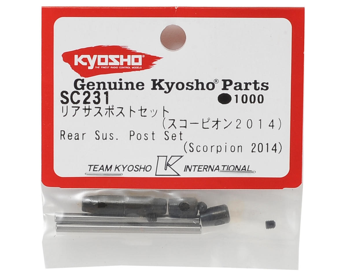 Kyosho Rear Suspension Post Set