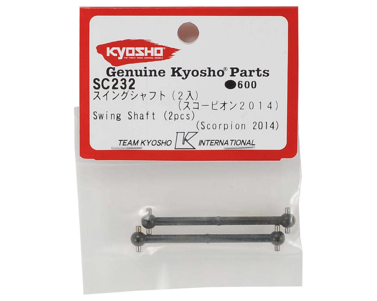 Kyosho Swing Shaft (2)