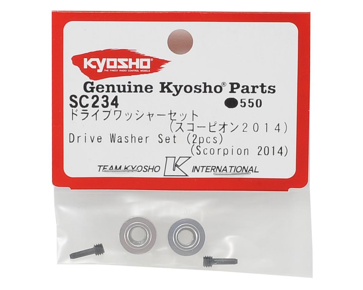 Kyosho Drive Washer Set (2)