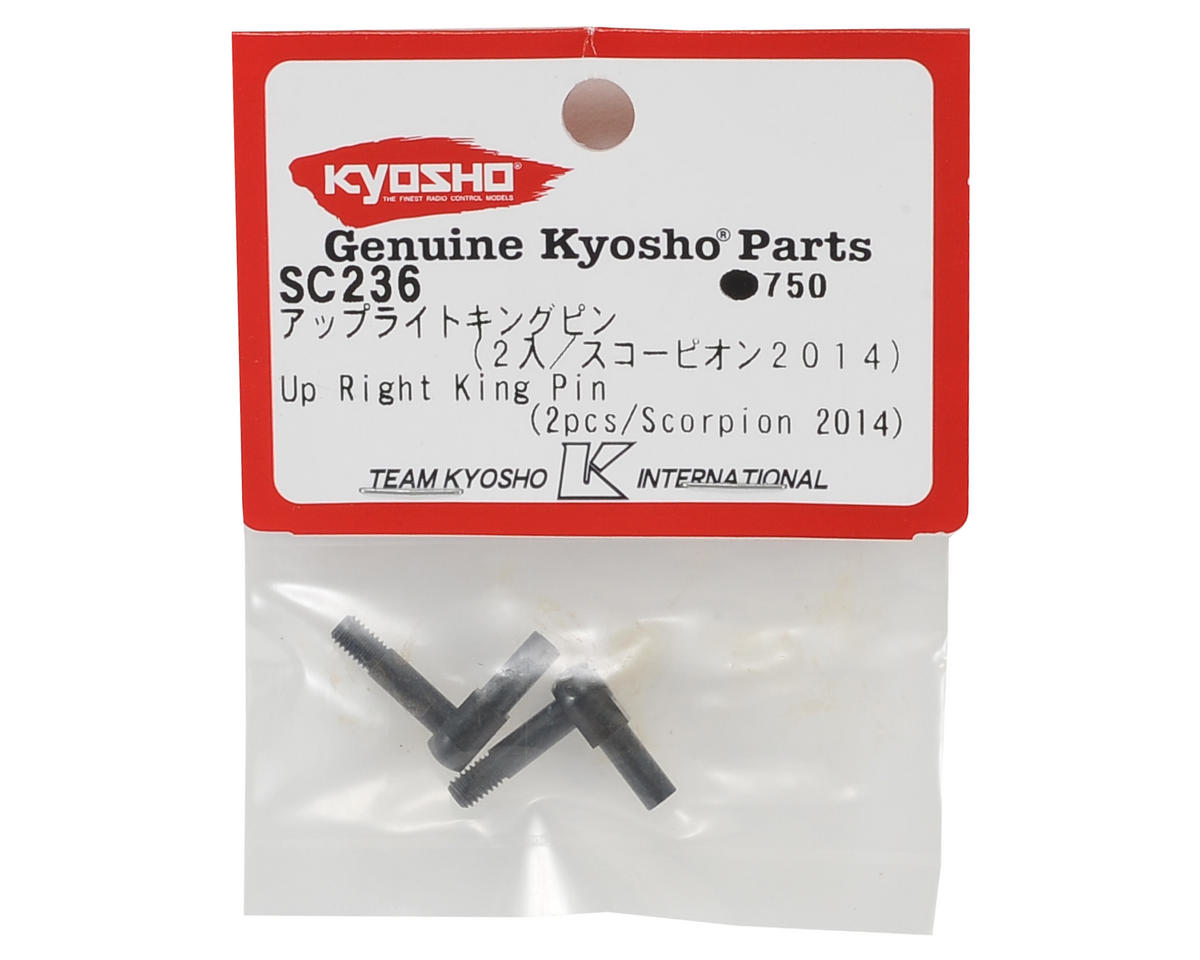 Kyosho Up Right King Pin (2)