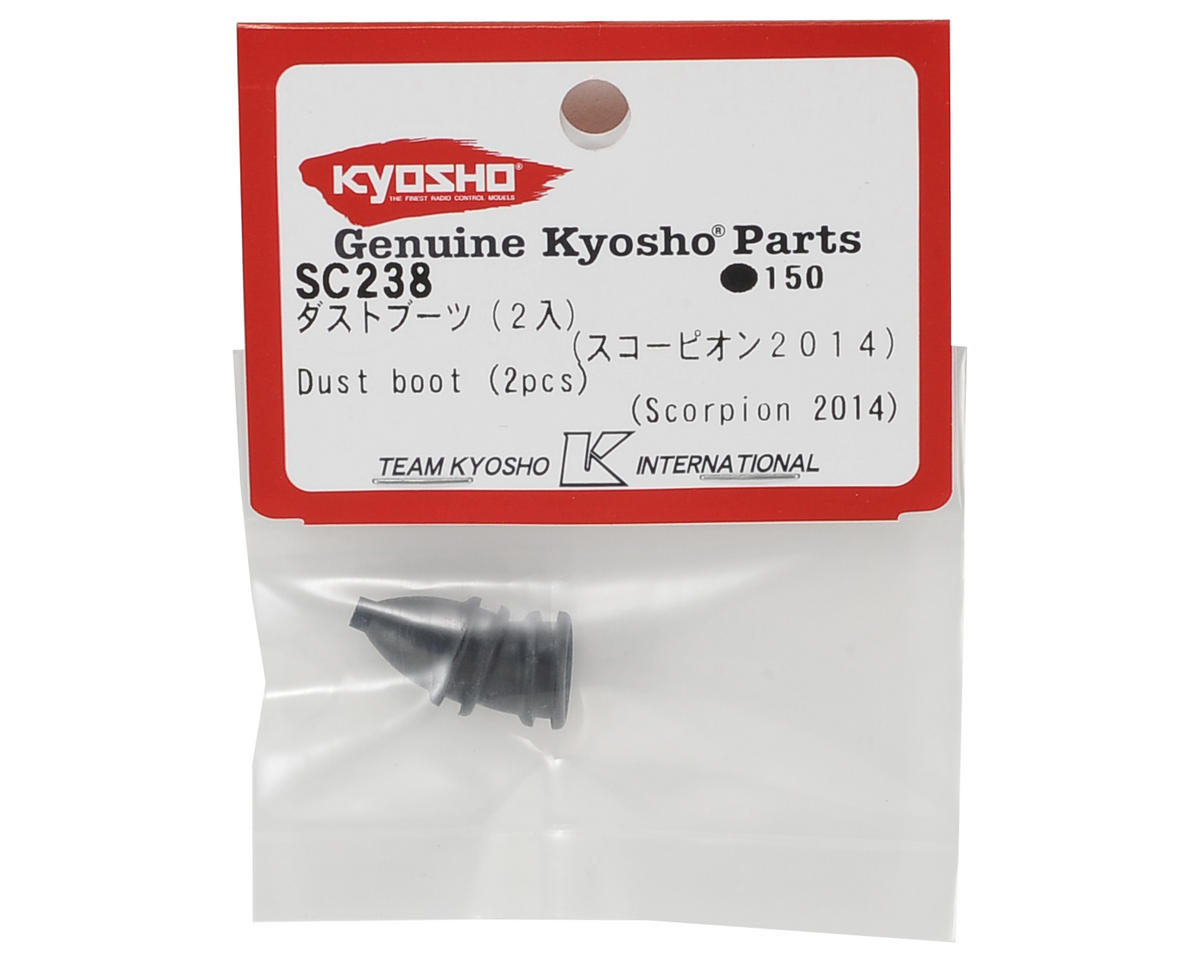 Kyosho Dust Boot (2)
